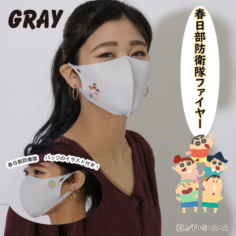 マスク クレヨンしんちゃん 抗菌防臭 キャラクターマスク 大人気|hangaa|04