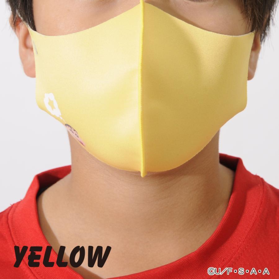 マスク クレヨンしんちゃん 抗菌防臭 キャラクターマスク 大人気 子供 キッズ|hangaa|04