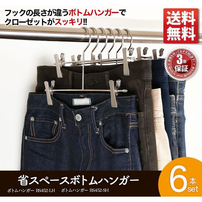 ハンガー ズボン用 スカート用 省スペースボトムハンガー 段違い ホワイトニッケル6本セット 落ちない 跡がつかない 送料無料 あすつく|hanger-taya