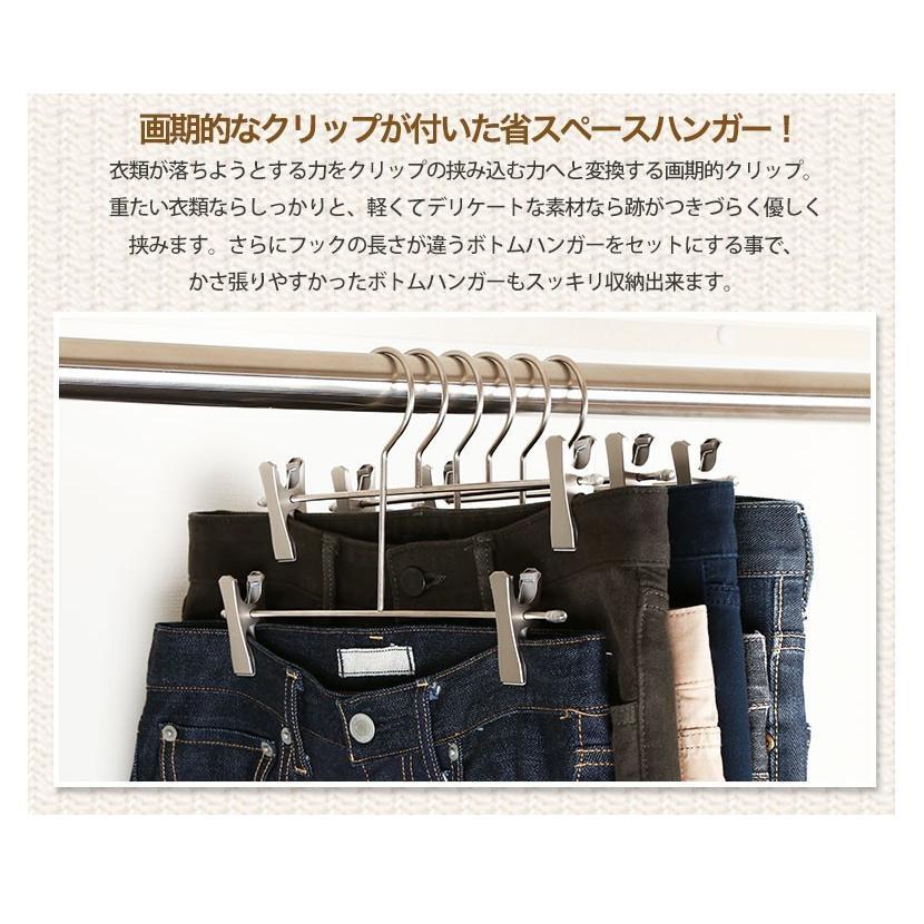 ハンガー ズボン用 スカート用 省スペースボトムハンガー 段違い ホワイトニッケル6本セット 落ちない 跡がつかない 送料無料 あすつく|hanger-taya|04