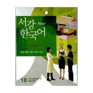 韓国語教材 西江大 NEW テキスト 市販 日本語版 豊富な品 西江韓国語1B