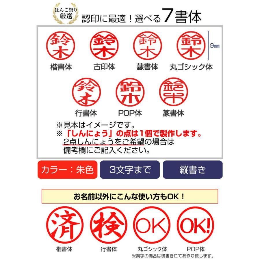 印鑑 はんこ シャチハタ 式 ネーム印 ネームスタンプ キャップレス オスカ ゴム印 認印 回転式 Oscca 丸枠 シャチハタ式(HK020)|hankomaturi|03
