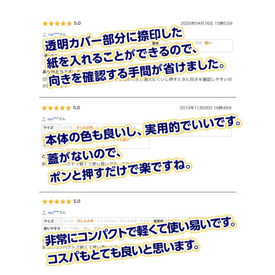 印鑑 はんこ シャチハタ 式 ネーム印 ネームスタンプ キャップレス オスカ ゴム印 認印 回転式 Oscca 丸枠 シャチハタ式(HK020)|hankomaturi|04