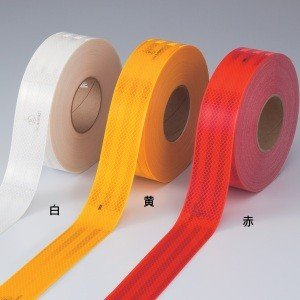 日本緑十字社 高輝度反射テープ SL983−R 赤 55mm幅×50m 390011