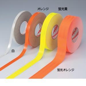 日本緑十字社 日本緑十字社 日本緑十字社 高輝度反射テープ SL3045−KY 30mm幅×45m 390024 079