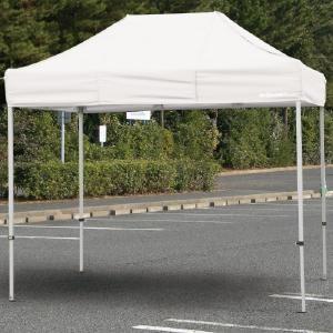ユニット UNIT 防災・訓練用品 835−604 クイックテント 4.8×2.4m ホワイト