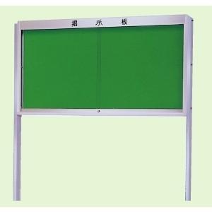 ユニット UNIT ガラス戸付掲示板 867−07 大