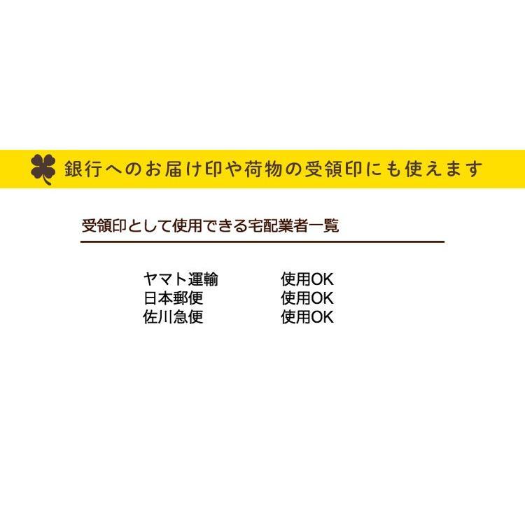 リラックマのはんこ「リラックマ ごゆるりはんこ」セルフインクタイプ【ご奉仕品】[メール便] hankos 08