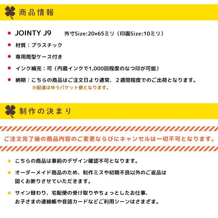 リラックマのはんこ「リラックマ ごゆるりはんこ」セルフインクタイプ【ご奉仕品】[メール便] hankos 09