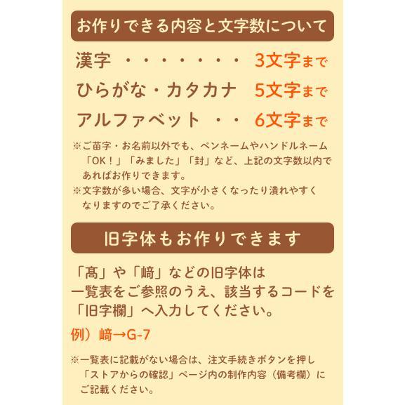 リラックマのはんこ「リラックマ ごゆるりはんこ」セルフインクタイプ【ご奉仕品】[メール便] hankos 10