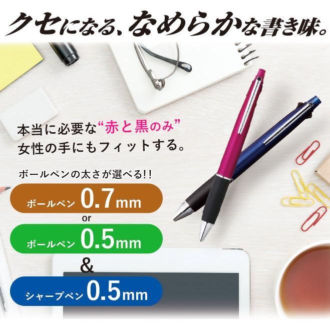 ボールペン 名入れ無料 ジェットストリーム 2&1 0.5mm 0.7mm名入れ ペン 多機能 ギフト 三菱鉛筆 プレゼント 卒業記念品 入学祝 就職祝 母の日 父の日|hankoya-store-7|02