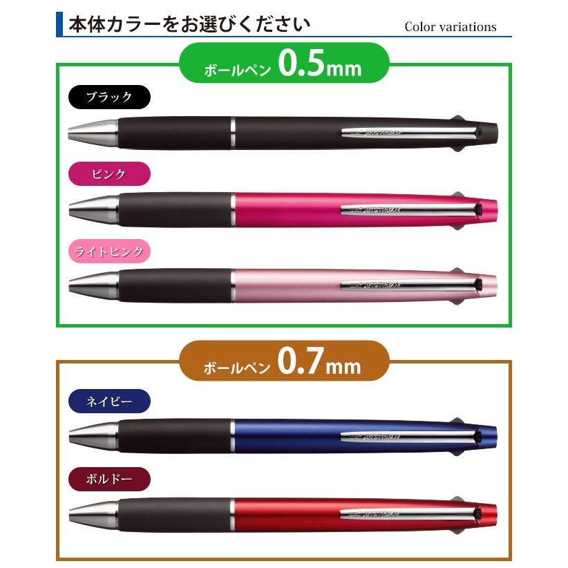 ボールペン 名入れ無料 ジェットストリーム 2&1 0.5mm 0.7mm名入れ ペン 多機能 ギフト 三菱鉛筆 プレゼント 卒業記念品 入学祝 就職祝 母の日 父の日|hankoya-store-7|10