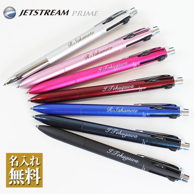 ボールペン 名入れ無料 ジェットストリーム プライム3 選べる 0.5mm 0.7mm 名入れ ペン 多機能 ギフト プレゼント 卒業記念品 入学祝 就職祝 母の日 父の日 hankoya-store-7 02