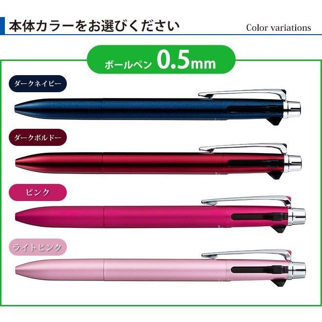 ボールペン 名入れ無料 ジェットストリーム プライム3 選べる 0.5mm 0.7mm 名入れ ペン 多機能 ギフト プレゼント 卒業記念品 入学祝 就職祝 母の日 父の日 hankoya-store-7 12