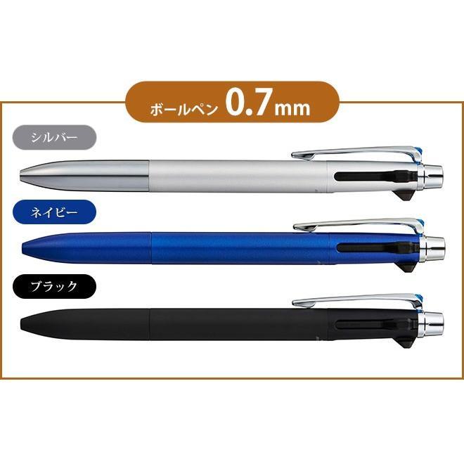 ボールペン 名入れ無料 ジェットストリーム プライム3 選べる 0.5mm 0.7mm 名入れ ペン 多機能 ギフト プレゼント 卒業記念品 入学祝 就職祝 母の日 父の日 hankoya-store-7 13