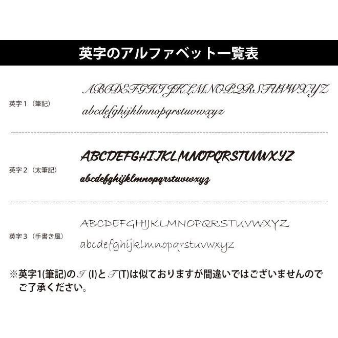 ボールペン 名入れ無料 ジェットストリーム プライム3 選べる 0.5mm 0.7mm 名入れ ペン 多機能 ギフト プレゼント 卒業記念品 入学祝 就職祝 母の日 父の日 hankoya-store-7 16