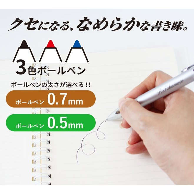 ボールペン 名入れ無料 ジェットストリーム プライム3 選べる 0.5mm 0.7mm 名入れ ペン 多機能 ギフト プレゼント 卒業記念品 入学祝 就職祝 母の日 父の日 hankoya-store-7 03