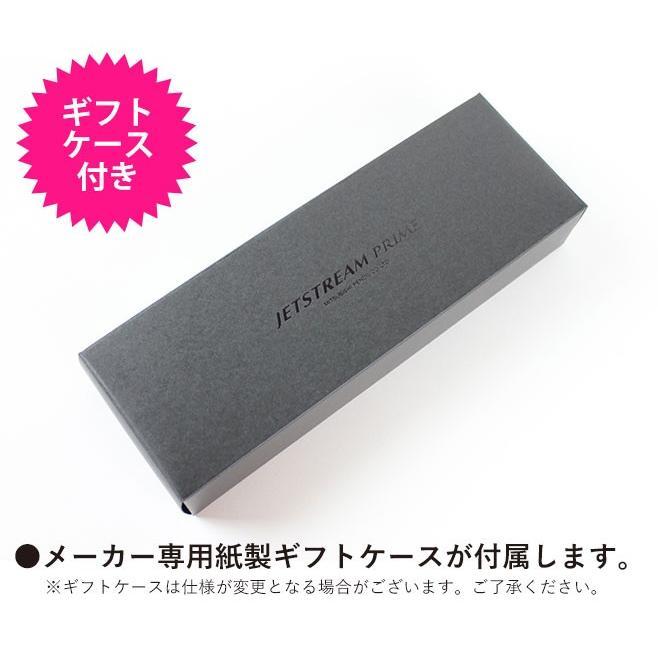 ボールペン 名入れ無料 ジェットストリーム プライム3 選べる 0.5mm 0.7mm 名入れ ペン 多機能 ギフト プレゼント 卒業記念品 入学祝 就職祝 母の日 父の日 hankoya-store-7 10