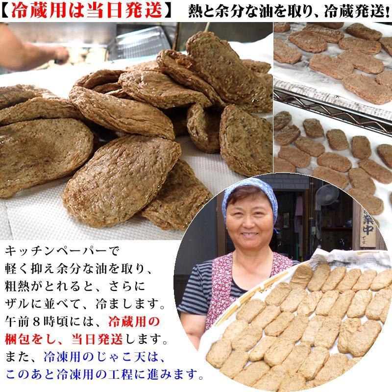 冷蔵はるちゃん天ぷら10枚(はらんぼじゃこ天)|hannouhangyo|11
