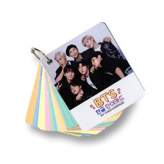 送料無料 速達 防弾少年団 BTS バンタン グッズ - 韓国語 単語 カード Card 8cm 7cm Word 63ピース x 在庫一掃 セット Korean SIZE お金を節約
