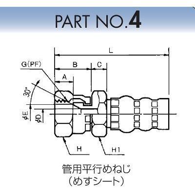 東海ゴム工業 油圧ホースSIB140 内径6.3mmx長さ600mm 14.0MPa 両端 ...