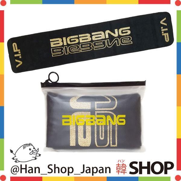 オンラインショップ BIGBANG ビックバン ビッペン お値打ち価格で 応援タオル スローガン