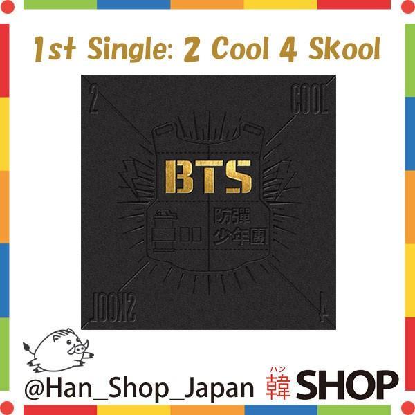BTS 防弾少年団 バンタン 1st Single: Cool 2 アルバム 特売 35%OFF 4 Skool