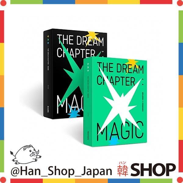 TXT ティーバイティー TOMORROW X TOGETHER トゥマローバイトゥギャザー THE DREAM CHAPTER MAGIC 単品 ランダム発送|hanshop