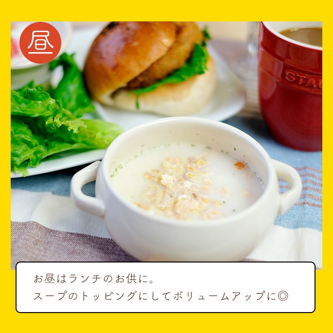 ひよこ豆シリアル 150g hanshoya 13