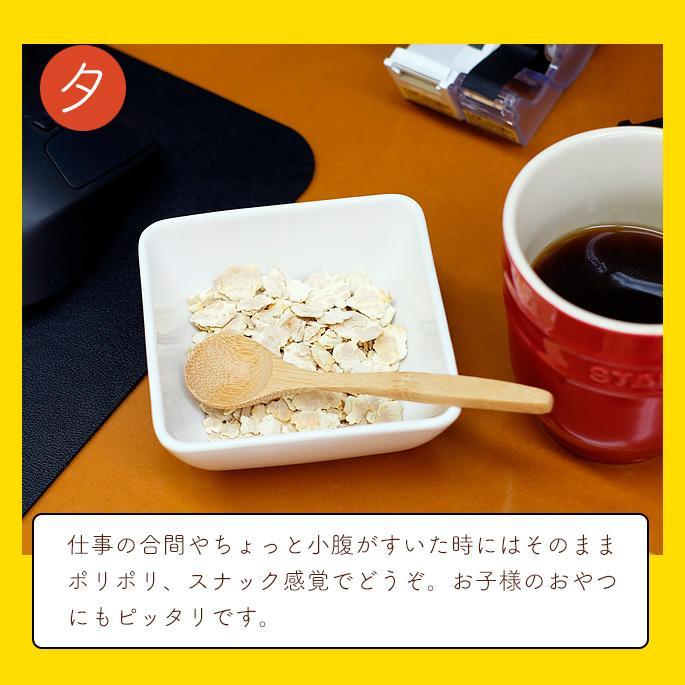ひよこ豆シリアル 150g hanshoya 14