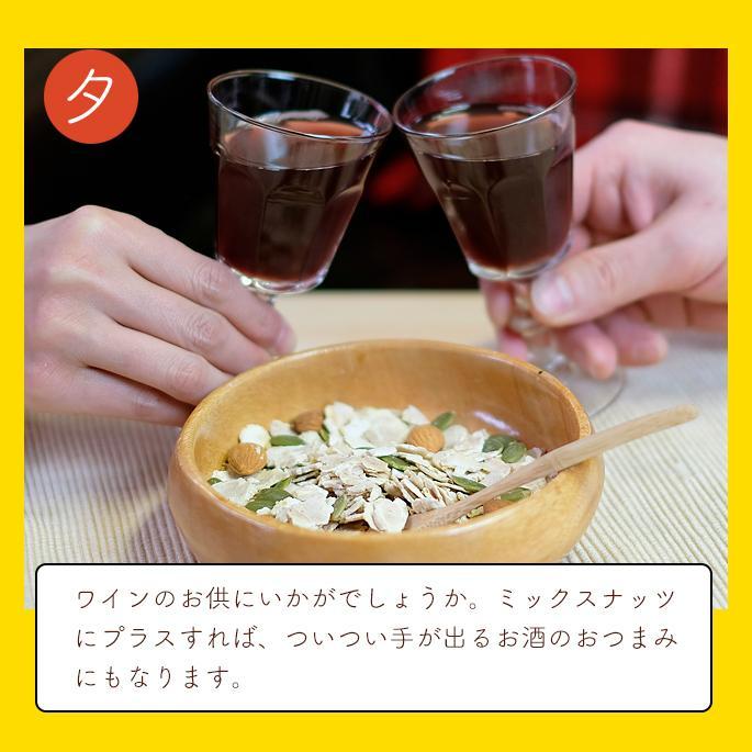 ひよこ豆シリアル 150g hanshoya 15