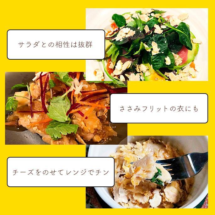 ひよこ豆シリアル 150g hanshoya 16