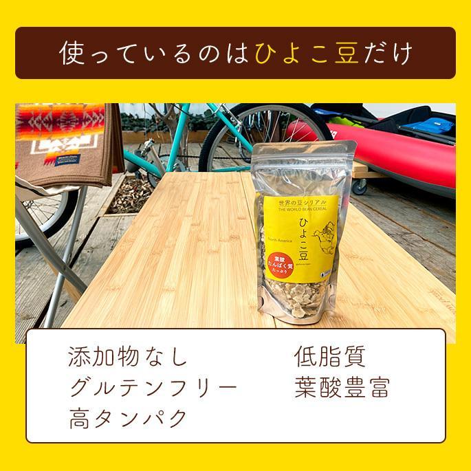 ひよこ豆シリアル 150g hanshoya 10