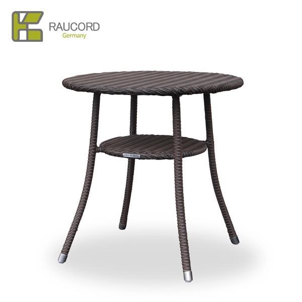 K RAUCORD/AMALFIダイニングテーブル700φ/大型宅配便/ガーデンファニチャー ガーデンテーブル 人工ラタン