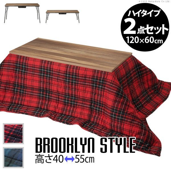 こたつ テーブル 継ぎ脚付き古材風アイアンこたつテーブル ( 120x60cm+保温綿入り掛布団チェック柄 2点セット おしゃれ)-HAPPEAST