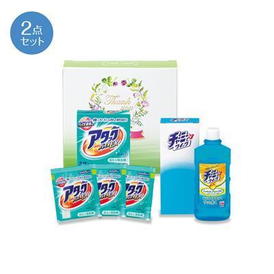 ギフトボックス 洗剤 ギフト 粗品 記念品 景品 プレゼント ノベルティ|happinesnet-stora
