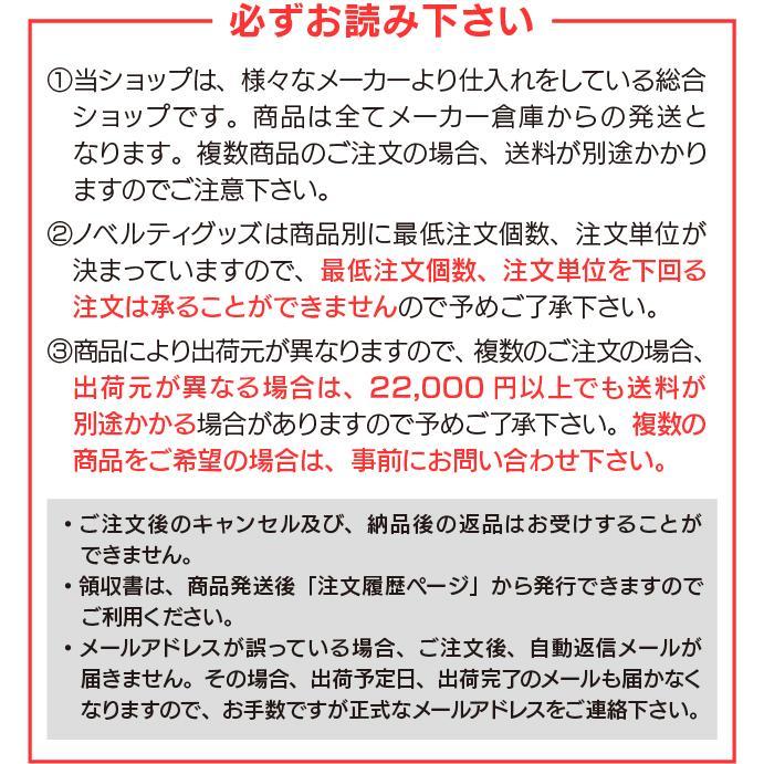 クロス ふきん ギフト 粗品 記念品 景品 プレゼント ノベルティ|happinesnet-stora|04