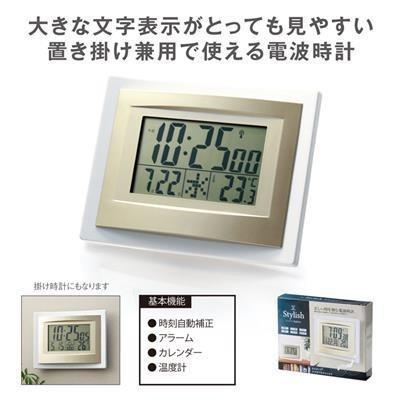 電波時計 置き掛け時計 デジタル時計 ギフト 粗品 記念品 プレゼント ノベルティ|happinesnet-stora