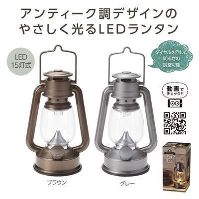 ランタン LED アンティーク調 ギフト 粗品 景品 記念品 プレゼント ノベルティ|happinesnet-stora