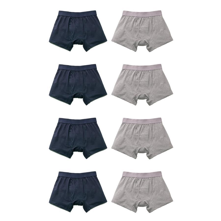 尿漏れパンツ 男性用 尿もれトランクス メンズ さわやかボクサーパンツ  10枚組 happiness7-store