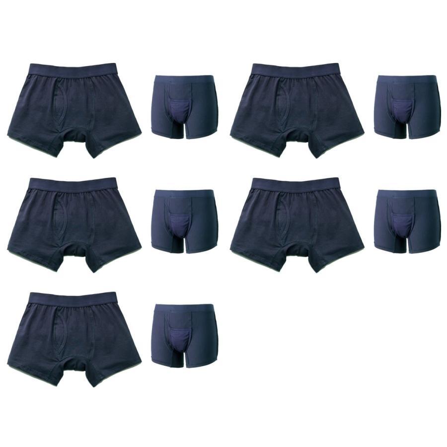 尿漏れパンツ 男性用 尿もれトランクス メンズ さわやかボクサーパンツ  10枚組 happiness7-store 04