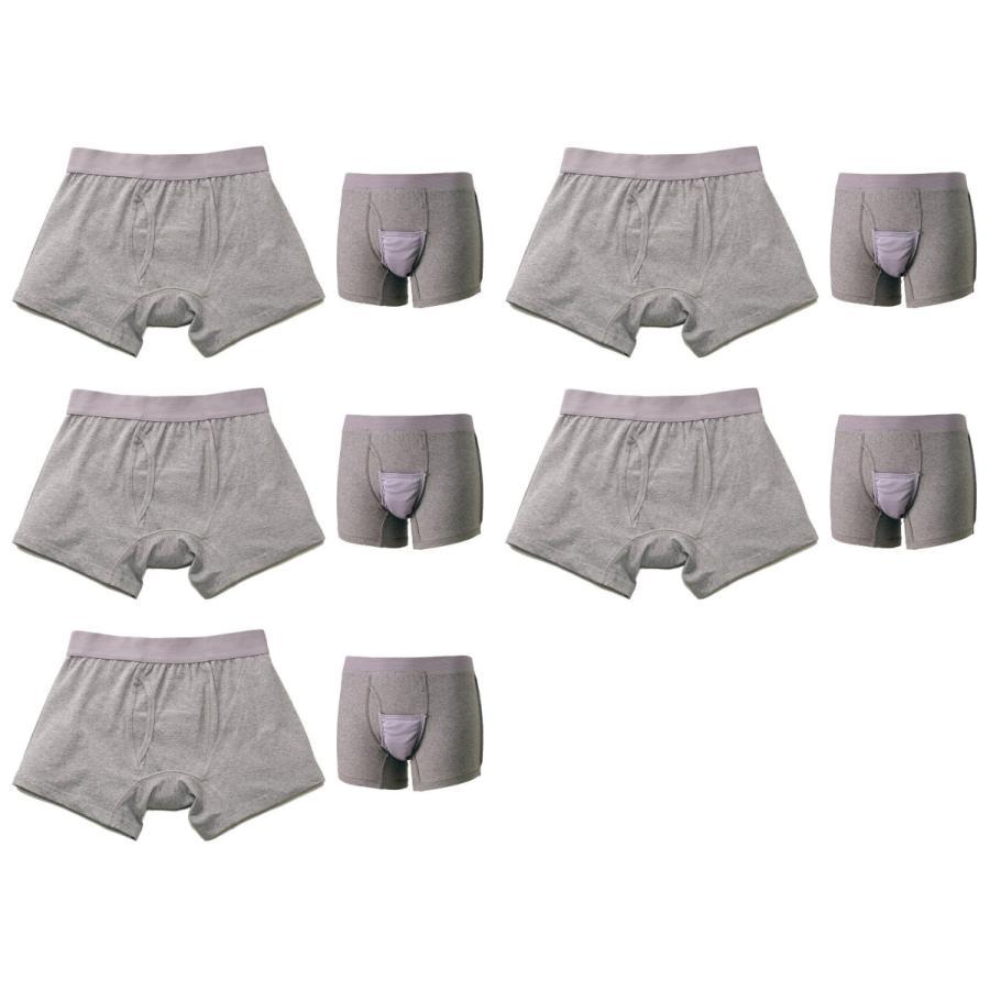 尿漏れパンツ 男性用 尿もれトランクス メンズ さわやかボクサーパンツ  10枚組 happiness7-store 05