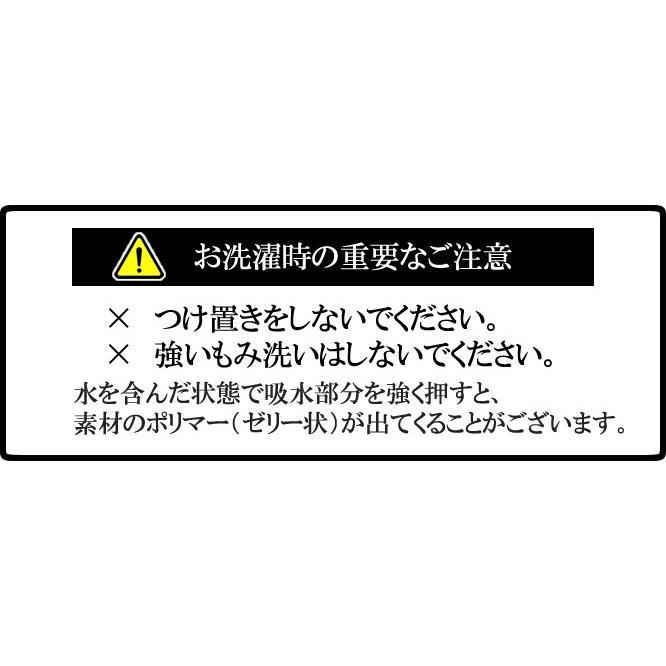 尿漏れパンツ 男性用 尿もれトランクス メンズ さわやかボクサーパンツ  10枚組 happiness7-store 06