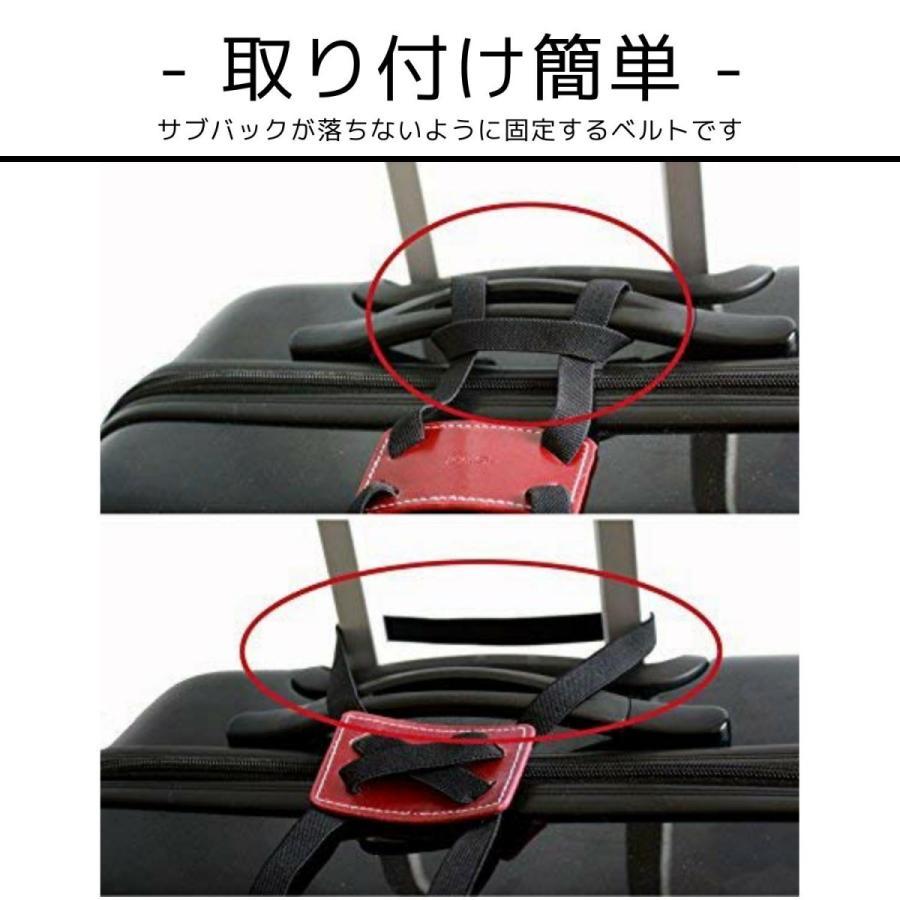 スーツケース 上の サブバッグ の 固定に活躍 ずり落ち 防止 コンパクト 調整可能 バッグホールドベルト|happinetsplus|02