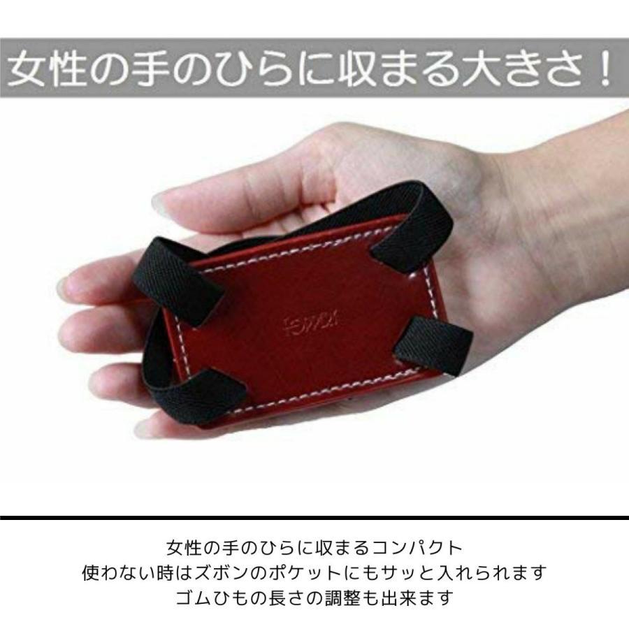 スーツケース 上の サブバッグ の 固定に活躍 ずり落ち 防止 コンパクト 調整可能 バッグホールドベルト|happinetsplus|03