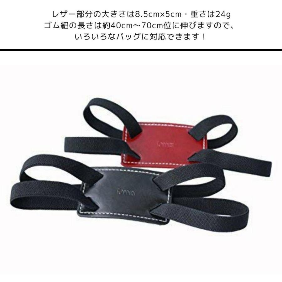 スーツケース 上の サブバッグ の 固定に活躍 ずり落ち 防止 コンパクト 調整可能 バッグホールドベルト|happinetsplus|04