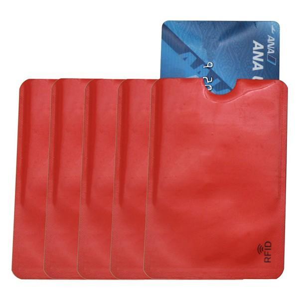 カードケース スキミング防止 スキミング 防止 磁気 干渉防止 磁気シールド カードプロテクター データ保護 スリーブ RFID ケース happinetsplus 08
