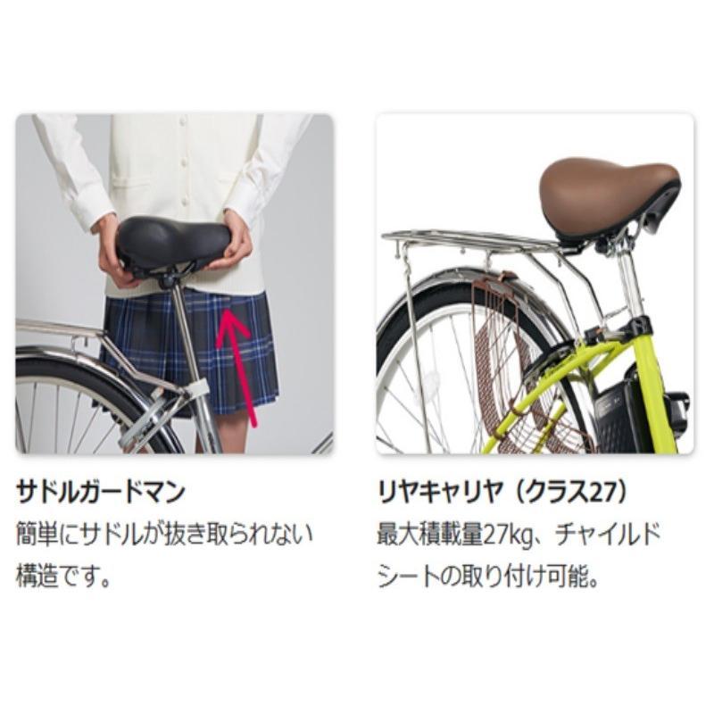 電動自転車 レンタル 1ヶ月 パナソニック VIVI SX(ビビ SX)26型 8.0Ah 26インチ 自社便エリア対象(送料無料)|happy-cycle-setagaya|02