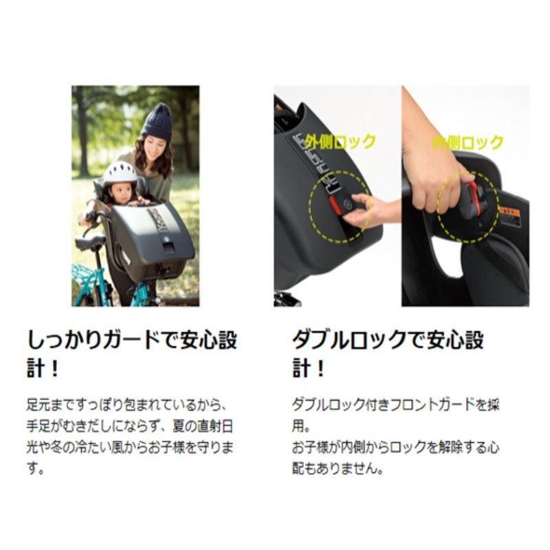 電動自転車 子供乗せ レンタル 1ヶ月 ヤマハ PAS Kiss mini un (パスキッスミニアン)12.3Ah 20インチ 自社便エリア対象(送料無料) |happy-cycle-setagaya|02