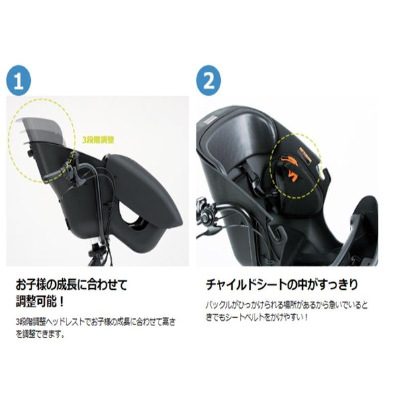 電動自転車 子供乗せ レンタル 1ヶ月 ヤマハ PAS Kiss mini un (パスキッスミニアン)12.3Ah 20インチ 自社便エリア対象(送料無料) |happy-cycle-setagaya|05